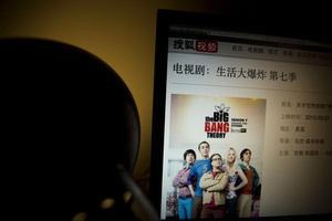 Chinese government orders web sites to stop streaming 'Big Bang Theory,' others