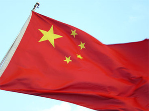 Chinese Internet usership breaks 500 million
