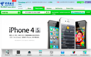 China Telecom getting iPhone 4S
