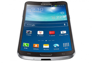 Is Samsung preparing a curved Galaxy Note 4 for IFA?