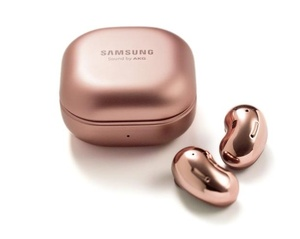 Samsung's new Galaxy Buds Live have ANC and new design