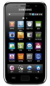 Samsung muuntaa Galaxy S:n mediasoittimeksi