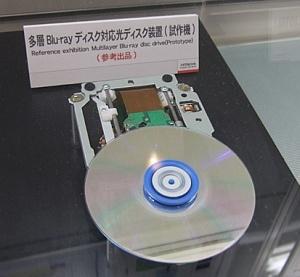 Hitachi laittoi 100Gt Blu-ray-levylle