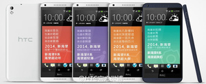 HTC releases more images of upcoming Desire 8 phone