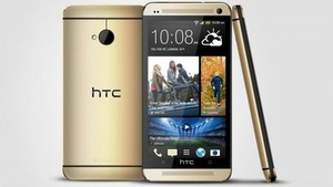 Gold colorway HTC One headed to Europe