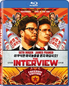 "Sony making 'The Interview: Freedom Edition"" available on Blu-ray on February 17th"