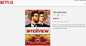 Don't forget, 'The Interview' is now available on Netflix
