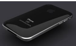 Geen iPhone 5 maar een iPhone 4S?