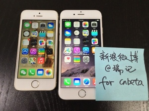 New leak seems to reveal full iPhone 6 and Passbook app with mobile payments