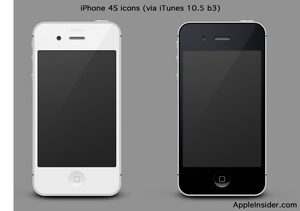 Apple leaks iPhone 4S before official announcement