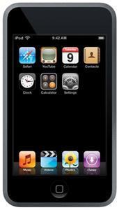 Tältä näyttää uusi iPod nano?