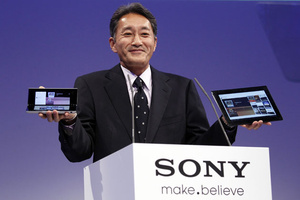 Sony drops profit forecast, again, thanks to exit from PC market