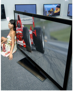 LG unveils world's largest LED 3D HDTV