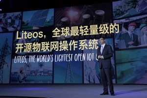 Huawei launches tiny LiteOS to power Internet of Things devices