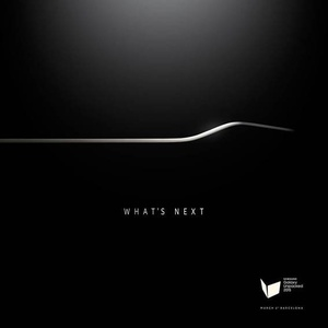 Samsung to unveil next Galaxy flagship on March 1st