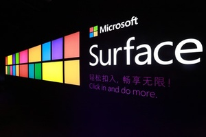 Microsoft Surface Pro expanding to Europe, Asia, more in global move