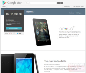 Google launches Play hardware store for India