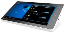 Eerste Android 4.0 tablet voor $100