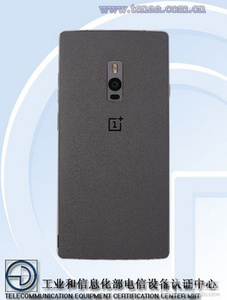 OnePlus 2 leaked in its entirety