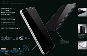 LG Optimus G Pro to feature 1080p 5-inch screen