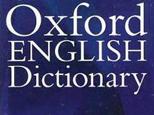 Oxford dictionary for nokia 5230