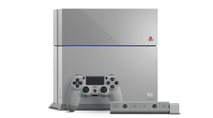 Sony unveils awesome 20th Anniversary Special Edition gray PlayStation 4, in limited quantities