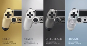 Sony adds new color choices to its DualShock 4 controllers as well as hard drive covers