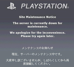 PSN log-in pages down thanks to password exploit