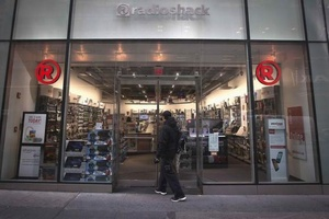 RadioShack is selling your personal data