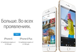 Apple products are back in Russia, but with significant price boost