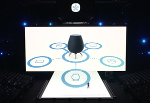 Samsung esitteli Bixbyllä varustettua Galaxy Home -kaiutinta