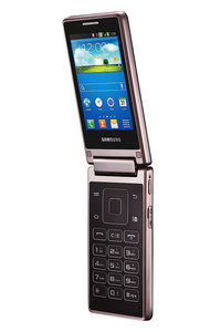 Samsung shows off dual-screen flip Android phone, the Hennessy