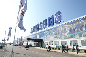 Samsung delivers strong revenue and profits