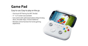 Report: Apple to release game controller this year