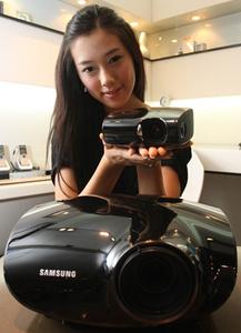 Samsungin uusin tykittää yli 20 000 tuntia
