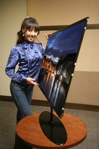 Samsung introduces thinnest full HD LCD TV