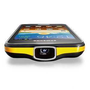 MWC 2012: Samsung unveils Galaxy Beam with built-in projector