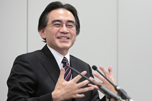 Nintendon toimitusjohtaja on kuollut