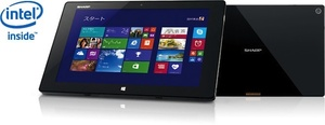 Sharp unveils Windows 8.1 tablet with 4GB RAM, WQXGA, LTE, more