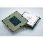 Intel suunnittelee kilpailijan ostoa 15 miljardilla dollarilla