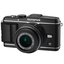Ikoninen kamerayhtiö lopettaa kameroiden kehittämisen – Älypuhelimet tuhosi bisneksen