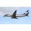 Hakkerit iskivät lentoyhtiöön - 1400 matkustajan matka keskeytyi
