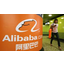Alibaba shows off new mobile OS