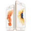 Apple unveils iPhone 6s and iPhone 6s Plus