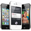 New iOS update will fix iPhone 4S sim card problems