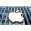 Apple päivittää kauppojensa myymäläkokemuksen uuteen aikaan