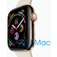 New Apple Watch leaked, reveals a new UVI feature
