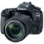Canonilta uusi 80D-järkkäri ja kaksi kompaktia PowerShotia