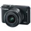 Canon esitteli uusia prosumer-kameroita