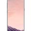 Huhu: Samsung minimoi uudessa Galaxy S9:ssä reunukset lähes olemattomiin
